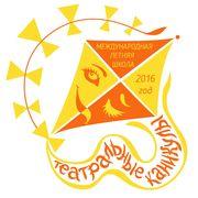 логотип летней школы